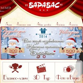 barabas-bar.ru