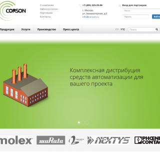 corson.ru