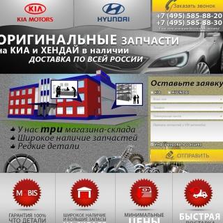 mobis-online.ru