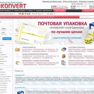 spbkonvert.com