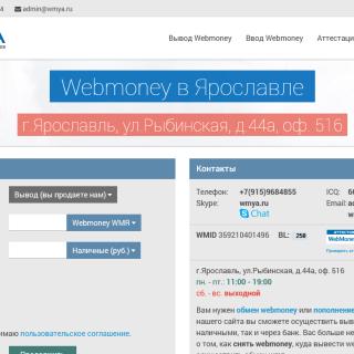 wmya.ru
